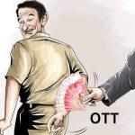 Sebelum OTT, KASN Telah Ingatkan Menag Tentang Pelanggaran Dalam Seleksi JPT